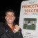 "Sardinha, Princeton Men's Soccer ""Kick"" A-T!"