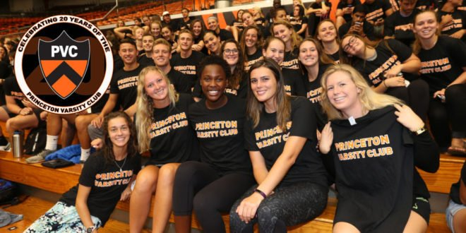 Become a Princeton Varsity Club Member today!
