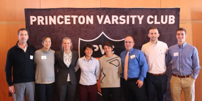 View Highlights from the PVC Fall Coaches Luncheon