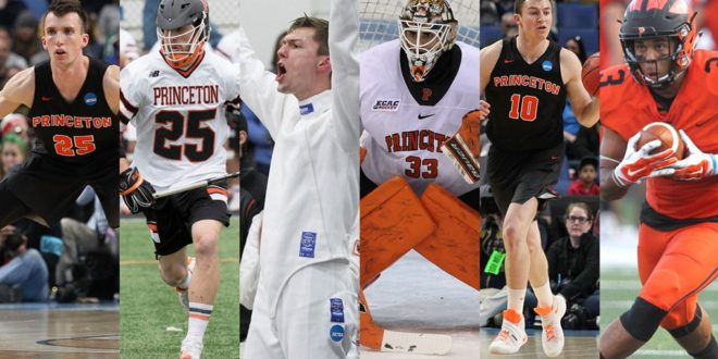 Cook, Currier, House, Phinney, Weisz, Williams Named Finalists For 2017 Roper Trophy