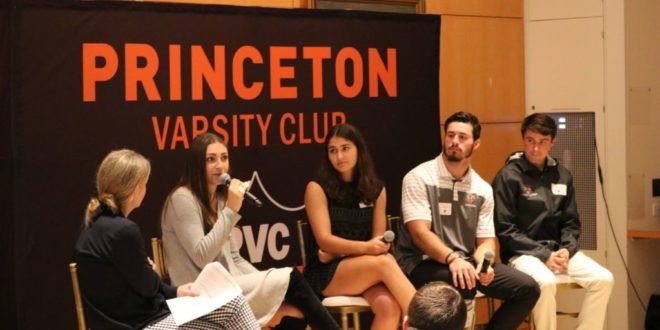 Recap: PVC Fall Coaches Luncheon