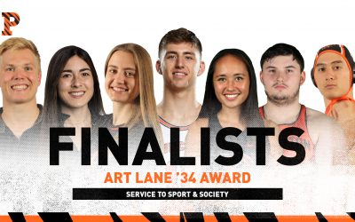 Seven Tigers Named Finalists for the Art Lane '34 Award